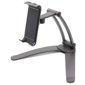 2-in-1 Kitchen Desktop Tablet
