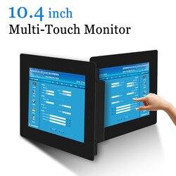 10,4 емкостный сенсорный монитор промышленный компьютерный монитор USB сенсорный экран монитор