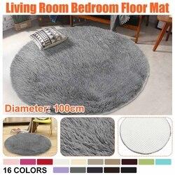 Średnica 100cm okrągły mata podłogowa pokrywa antypoślizgowe kudłaty obszar joga dywan domu pokój dzienny dywan do sypialni koc mata w Dywany od Dom i ogród na