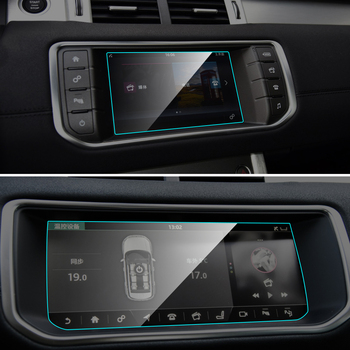 Car Screen Protector for Range Rover Evoque 2013-2018 Interior Auto Car GPS Navigation Tempered Glass Screen Protective Film 1