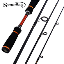 Lure Rod 2.4m Fishing