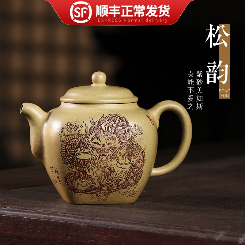 handmade yixing countries carved by hand draw this mountain chlorite Song Yun high-capacity household with the teapot image