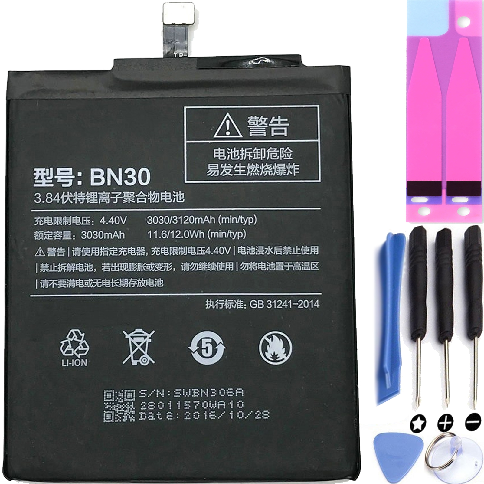 Аккумулятор для Xiaomi Redmi 4A, MPN Оригинал BN30