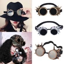 Женские Мужские Модные солнцезащитные очки с заклепками ветрозащитный стимпанк Зеркало винтажные готические линзы очки Косплей очки для рейва