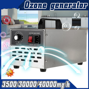 220V/110V Ozone Generator 40g Ozonator ionizer O3 Timer Air Purifiers Water Vegetable Meat Fresh Air Purify