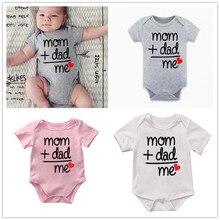 Комбинезоны для новорожденных мальчиков и девочек, Комбинезоны для мамы и папы, Забавные милые Боди для малышей