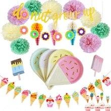 Летняя Вечеринка пончик мороженое тема украшения для кексов тарелка сотовый флаг с мячом коробка конфет набор день рождения, детский душ вечерние поставки