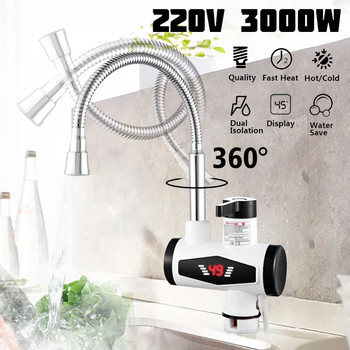 EU plug 220V 3000W Instant 360° Rotatable Electric Faucet Tap Hot Water Cold Heater Stainless Steel Under Inflow LED Display