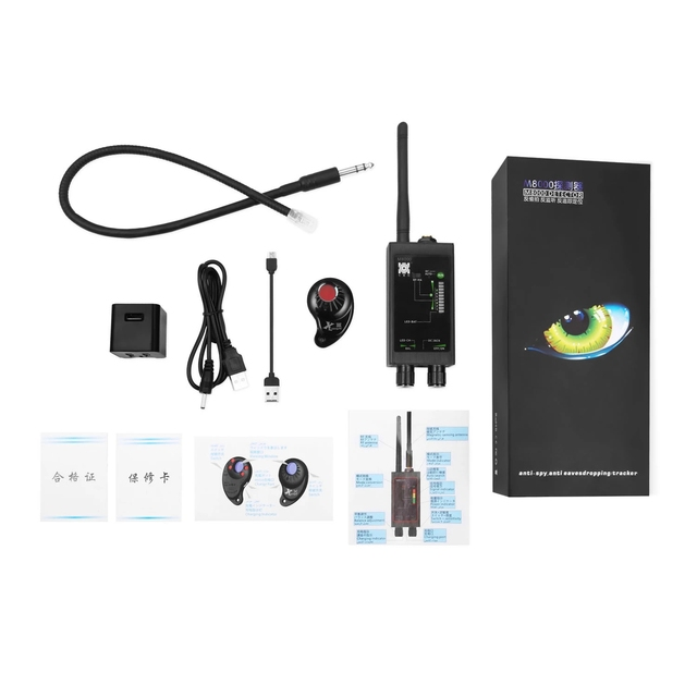 Bug Spy GPS Tracker Finder 5