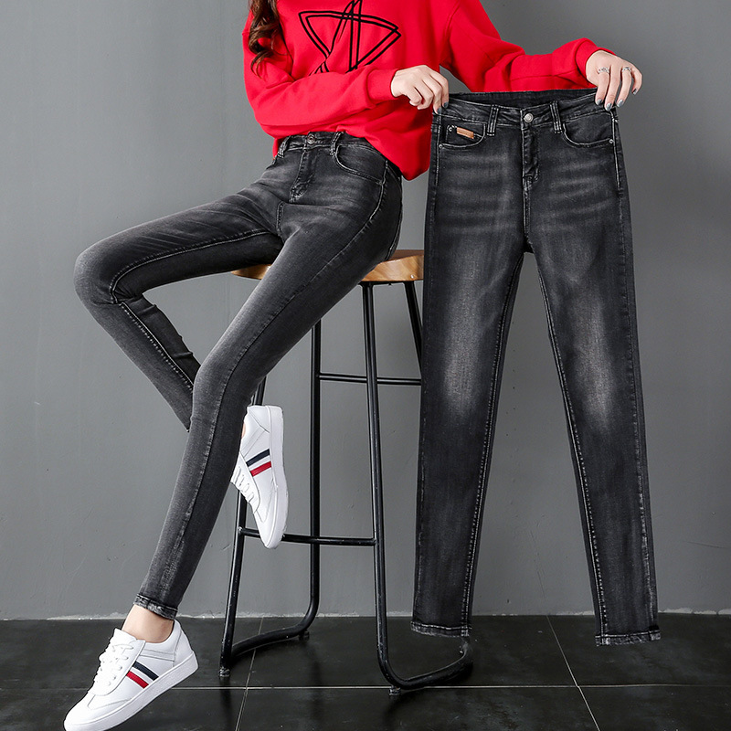 2019 Spring New Style High-waisted Black Jeans Women's Skinny Elasticity Slim Fit Slimming Pencil Pants Gray Long Pants