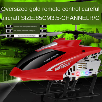 New 80CM Super Large RC Aircraft Helicopter Toys Recharge Fall Resistant Lighting Control UAV Plane Model Outdoor Toys For Boys 5
