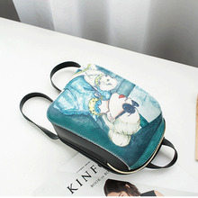 Small Cool Women Girls Ladies Backpack Travel Shoulder Bag Faux Leather Mini Rucksack