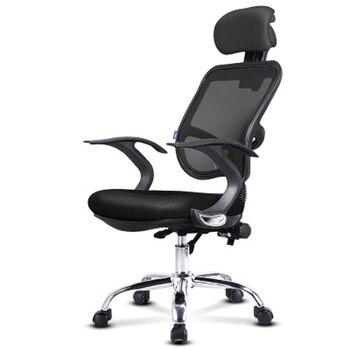 Minimalistyczne nowoczesne krzesło biurowe kółka krzesło do pracy na komputerze meble biurowe boss Sedia Ufficio Sedie lekka ekstrawagancka tkanina na
