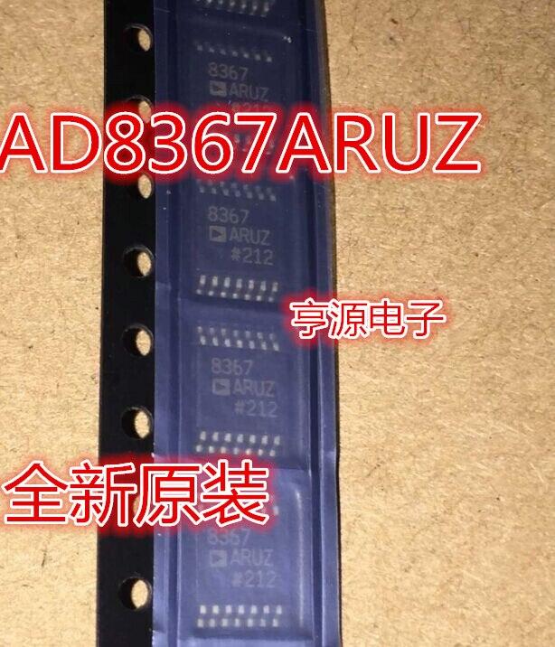 2 шт. AD8367 AD8367ARU AD8367ARUZ импортный оригинальный усилитель с переменным коэффициентом усиления