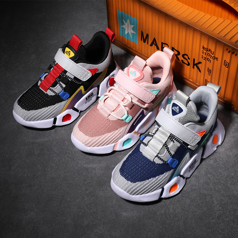 2020 New Children Sport Shoes For Boys Sneakers Girls Fashion Spring Casual Kids Shoes Boy Running Child Shoes Chaussure Enfant