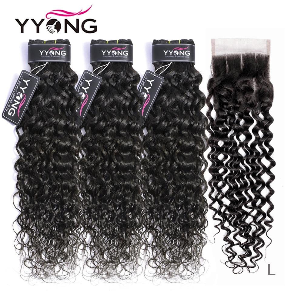YYong Hair-extensiones de pelo ondulado brasileño con cierre, ondas al agua, 3 mechones con cierre, extensiones de cabello humano Remy con cierre de encaje