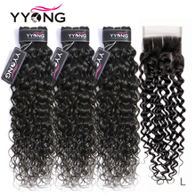 YYong Hair 브라질 헤어 위브 번들 (Closure Water Wave 3 번들 포함) Remy Human Hair Bundles With Lace Closure