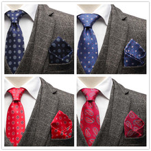 Luxury Mens Tie Handkerchief Set Man Vintage Printed Ties Pocket Squares Sets For business Wedding Party Woven Neck tie sets