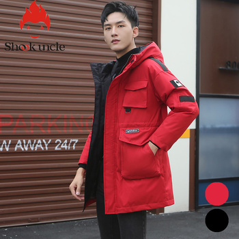 fashion Thick Outerwear Coats Man Slip shoulder loose version men's duck down jacket winter warm hooded Thick down jacket Parka 1