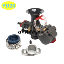 YD28 mm YD 28 Universal PWK Carburetor Parts Scooters With Power Jet for Maikuni TV Motorcycle RACING PARTS Scooter