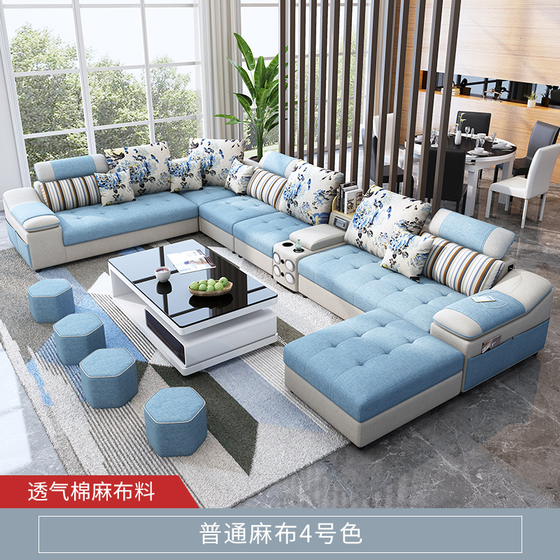 Living room furniture fabric technology leather sofa with coffee table speaker диван 5