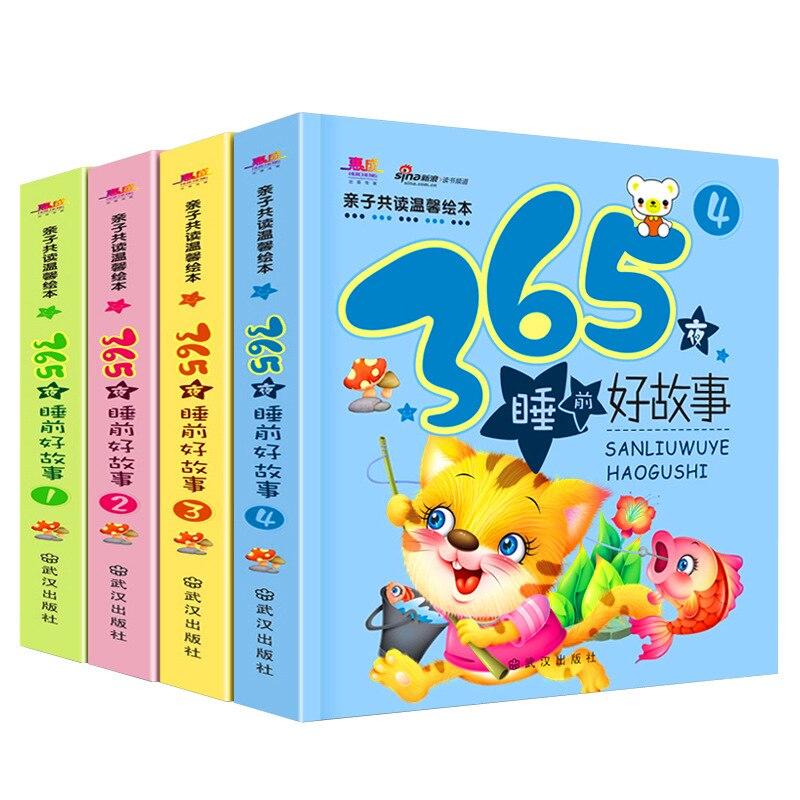 4 тома/Китайская детская сказка на ночь, цветная карта, большая фонетическая версия, От 0 до 6 лет, детские книги-головоломки для раннего образования