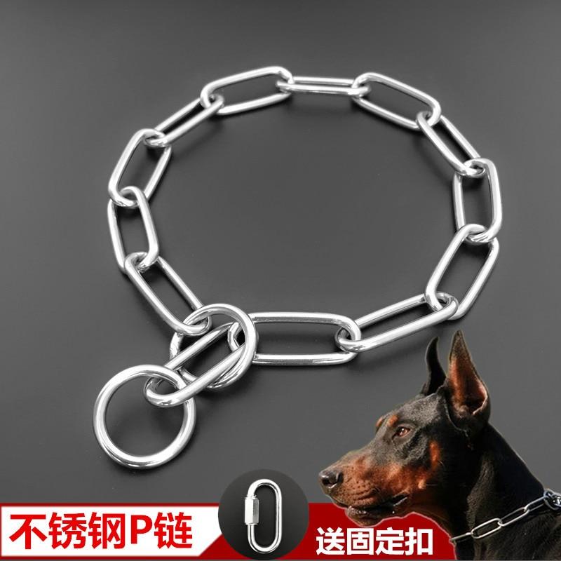 Stainless Steel P Pendant Dog Neck Ring German Shepherd Rottweiler Golden Retriever Chain Large Dog Dog Training Control Dog Med
