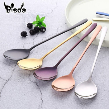 8 Color Stainless Steel Spoons With Long Handle Spoons Rose Gold Soup Spoon for Ice Cream Dinner Spoons Rice/Salad Tableware