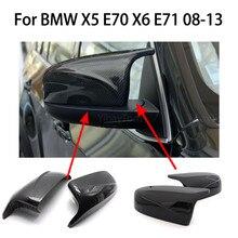 Couvercle d'aile latérale améliorée pour BMW, 2 pièces, noir brillant, motif Fiber de carbone, pour X5, E70, X6, E71 (2008 – 2013)