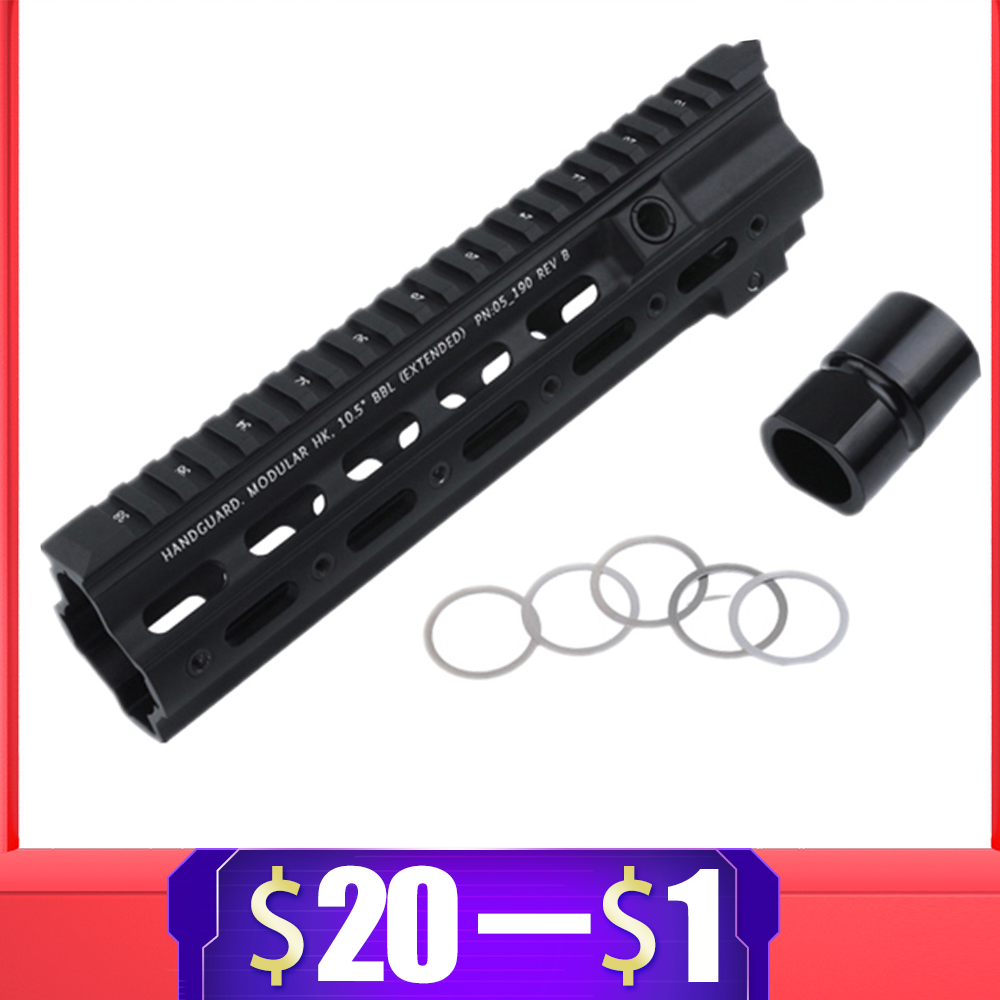 Aluminum Hard Coat Anodized Style Gel Blaster Rail Handguard 10.5 Inch For Hk416 For AR AEG Airsoft M4 M16 Paintball Accessories