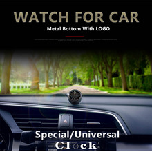 Car Clock Dashboard Digital Refit Watch For Benz Auto Ornament Car Accessories Stick-on Digital Watch AC Outlet Vent Clip Clock