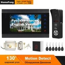 HomeFong 7 אינץ וידאו דלת טלפון מערכת תמיכה תנועה לזהות הקלטה 130 ° פעמון מצלמה עבור בית וידאו פעמון עם מנעול