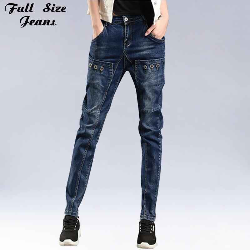 Deniz 4Xl Jeans 3Xl