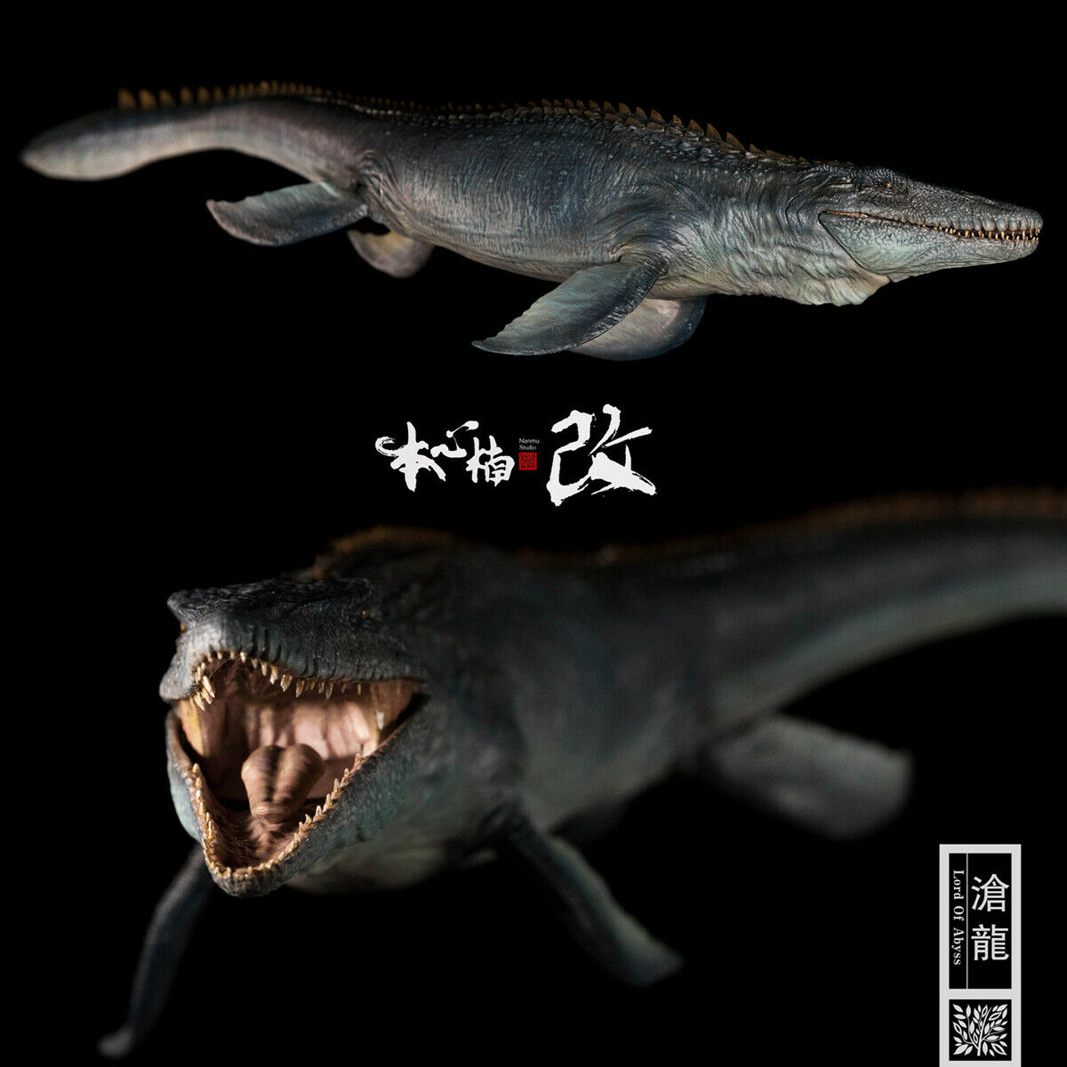 IN STOCK! 24.8 In Nanmu Studio 1/35 Mosasaurus Original Figure Lord Of Abyss Dinosaur Collector Animal Adults Toys Gift Statue
