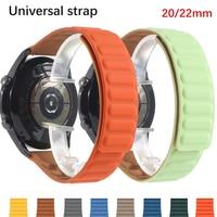 20 22mm anello in Silicone per samsung galaxy watch 3 gear s3 46mm 42 active2 cinturino cinturino per huawei gt 2 42mm magnetico