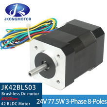 42BLS03 Brushless Motor 4.8A 77.5W DC Motor 41mm 24V 4000rpm 3-Phase 42 BLDC Motor With hall sensor for Textile machinery robot