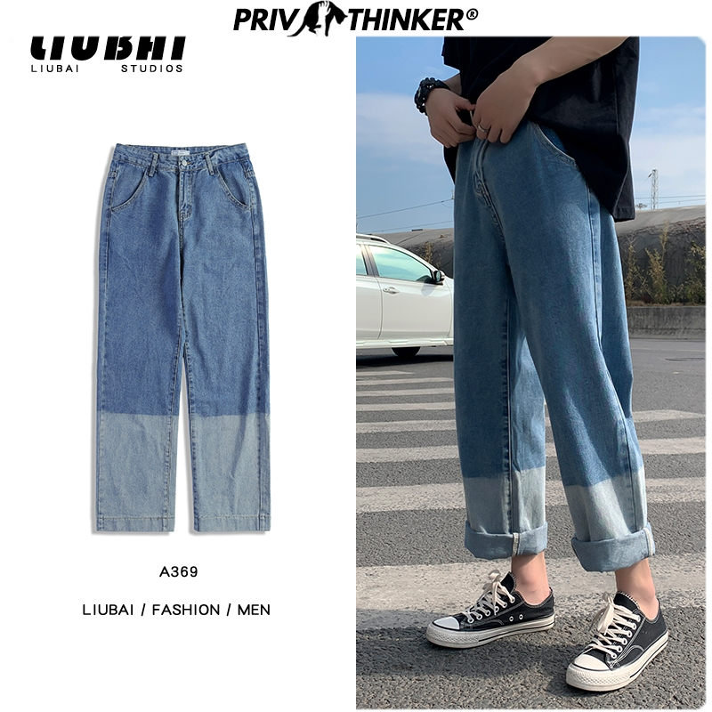 Privathinker Patchwork Hip Hop Straight Men's Jeans 2020 Spring Fashion Pants Man Casual Black Joggers Vintage Denim Pants S-2XL