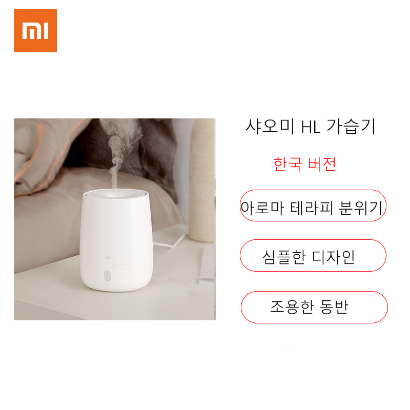 Xiaomi Mijia HL Aromatherapy Diffuser Air Dampener Aroma Diffuser Machine Essential Oil Ultrasonic Mist Maker Quiet Portable