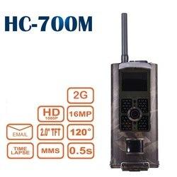 Suntekcam HC700M Cellular Hunting Cam 2G GSM MMS SMS SMTP Trail Camera Mobile 16MP Night Vision Wireless Wildlife Surveillance