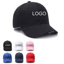 Custom Baseball Cap Print Logo Text Photo Casual Solid Color Men Women
