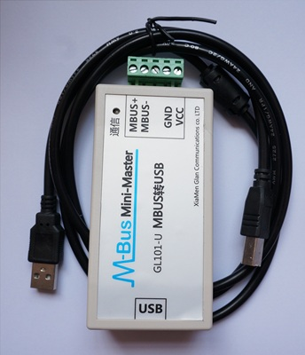 MBUS / M-BUS To USB Converter USB-MBUS Meter Reading Communication USB Power Supply Can Connect 200 Meters