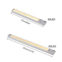 Смарт 40/60led Ночной светильник движения pir Сенсор бар светодиодные