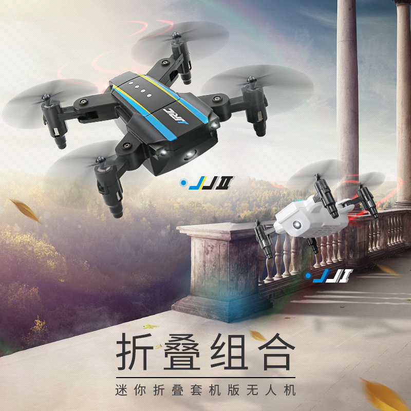 Jjrc H345 Remote Control Mini Folding Quadcopter Set Two-Machine Version Hot Sales UAV Toy