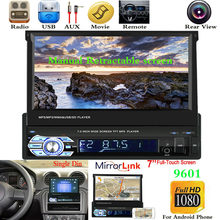 7inch HD 1DIN Car Stereo Radio Slip-down Touch Screen FM BT MP5 Player+Phone Link Auto Music Player(China)