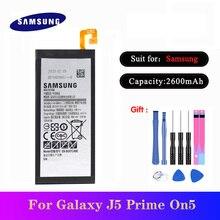 20pcs/lot High Quality Battery EB-BG57CABE For Samsung Galaxy J5 Prime On5 (2016) SM-G570F G570Y G570M G5700 G5510 Bateria чехол для samsung galaxy j5 prime sm g570f ds gecko flip case серебристый