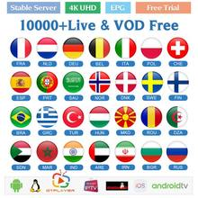 IPTV Subscription Code IPTV Sweden Arabic Germany France Belgium Spain Italy Turkey IPTV with IPTV Box For Android TV Box G1(China)