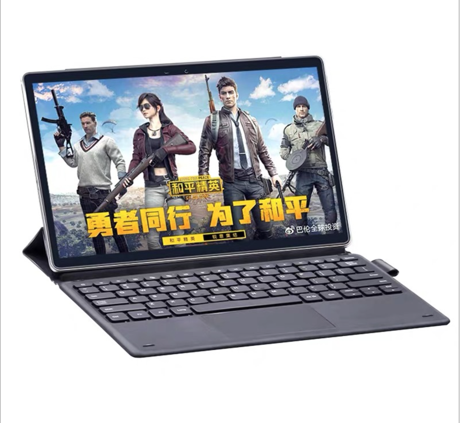Android 9.0 Tablet 11.6 Inch Touchscreen Tablet PC 10 Deco Core Processor 8GB RAM 256GB ROM 4G Phone Call 13MP Camera