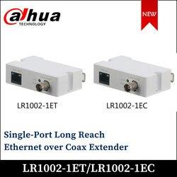 داهوا منفذ واحد طويل الوصول إيثرنت عبر اقناع موسع LR1002-1ET 1 RJ45 10/100Mbps 1 BNC ip ملحق LR1002-1EC