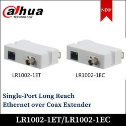 Dahua, Ethernet de un solo puerto de largo alcance sobre coaxial, LR1002-1ET LR1002-1EC extensor, 1 RJ45, 10/100Mbps, 1 BNC, accesorio ip