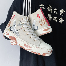2021 High-Top Canvas Shoes Women's Shoes Chinese Style Retro Chic Sneakers Girls Gumshoes Floral Crane Female Leisure Shoe 35-40